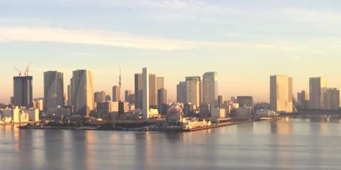 GEOINTEC Tokyo